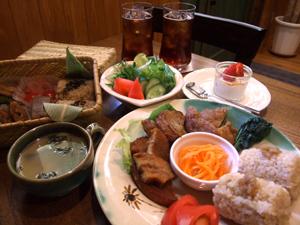 Organic Cafe Kamyu