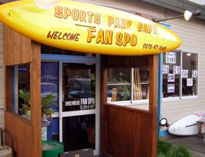 SPORTS PARK CAFE FAN SPO