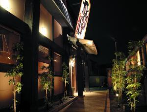 きはちらくはち 松本村井店