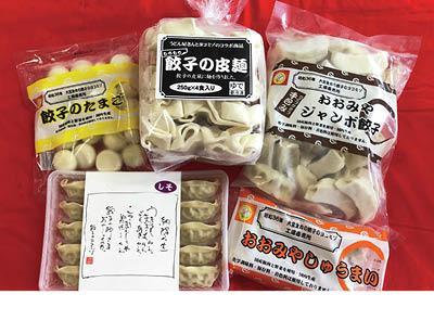 餃子のヨコミゾ 上尾店