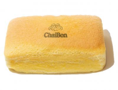Cafe ChaiBon 3rd